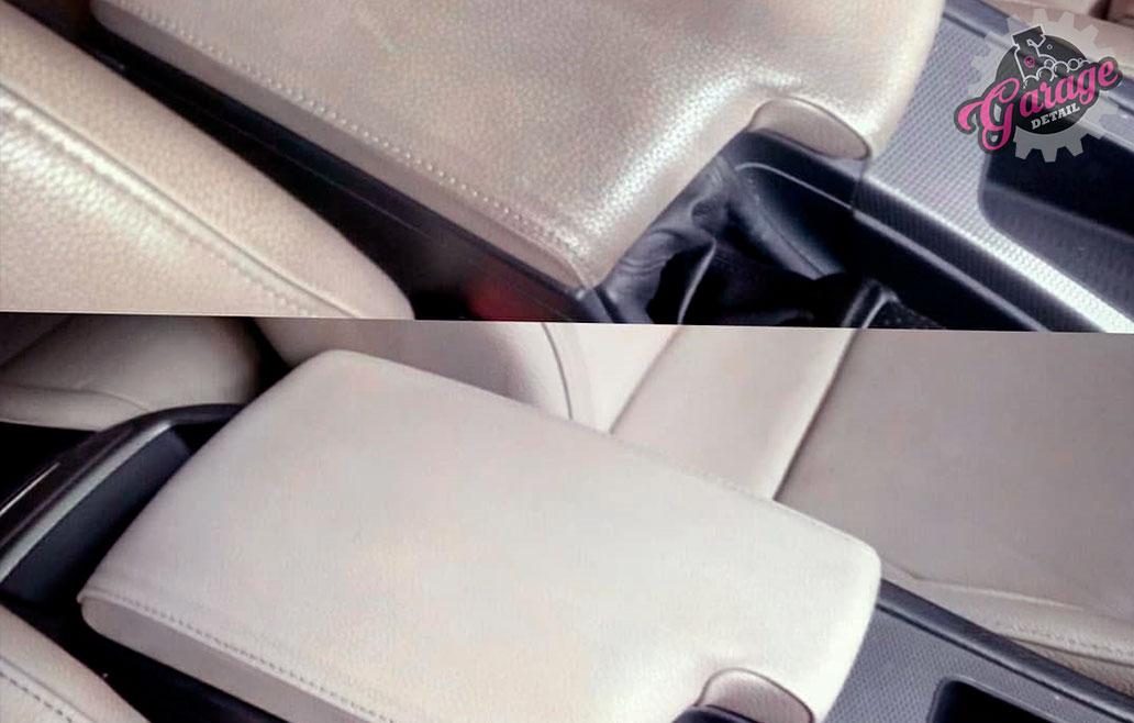 Antes y después de un asiento tratado